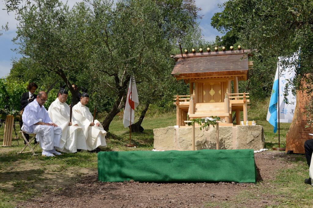 San Marino Jinja