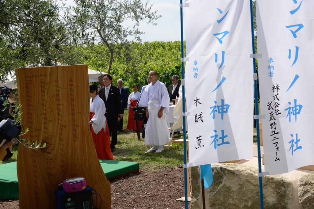 Celebrazione rito shintoista