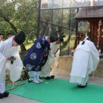 Cerimonia al San Marino Jinja durante il terzo Nippon Matsuri